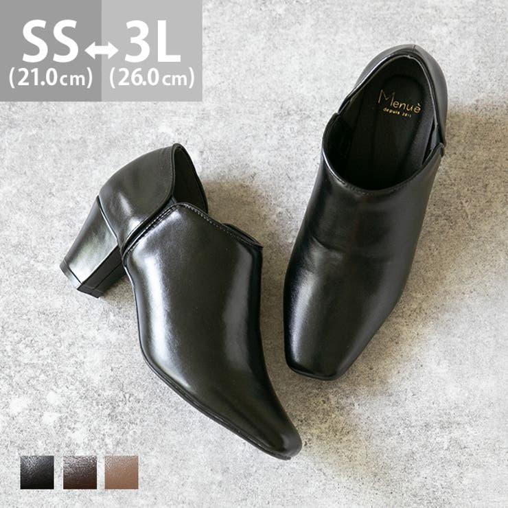 wellegのシューズ・靴/ブーティー | 詳細画像