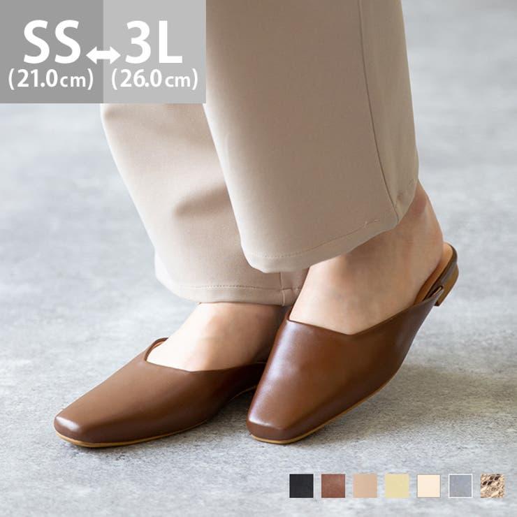 wellegのシューズ・靴/サンダル | 詳細画像