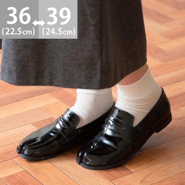 wellegのシューズ・靴/ローファー   詳細画像