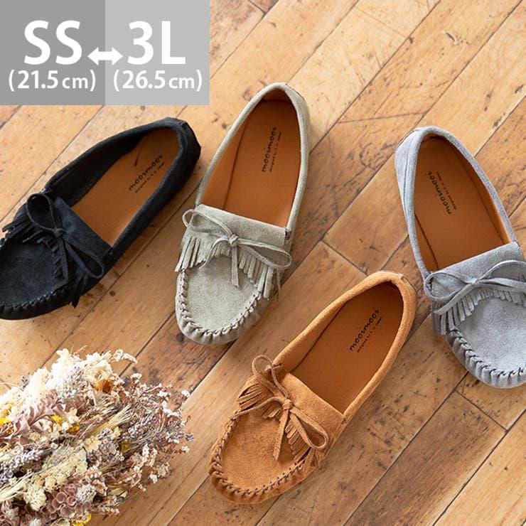 wellegのシューズ・靴/モカシン | 詳細画像