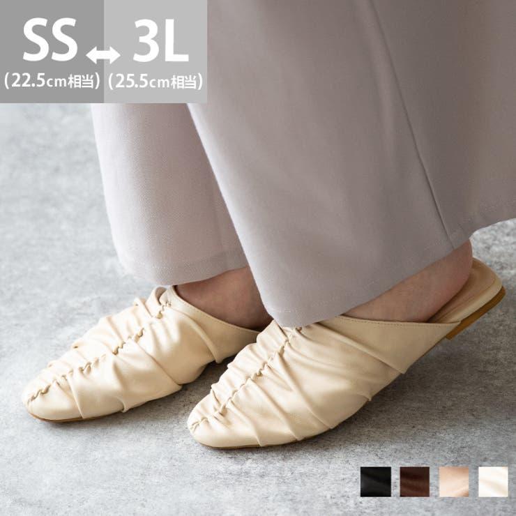 wellegのシューズ・靴/フラットシューズ | 詳細画像