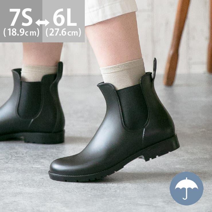 wellegのシューズ・靴/レインブーツ・レインシューズ   詳細画像