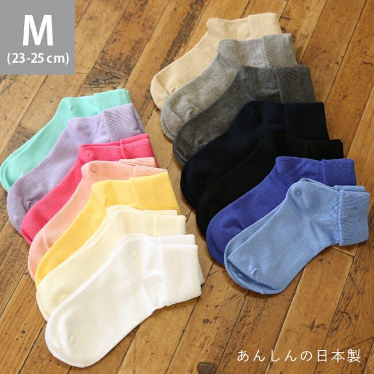 日本製三つ折りクルー丈靴下 三つ折りソックス レッグウェア   welleg   詳細画像1