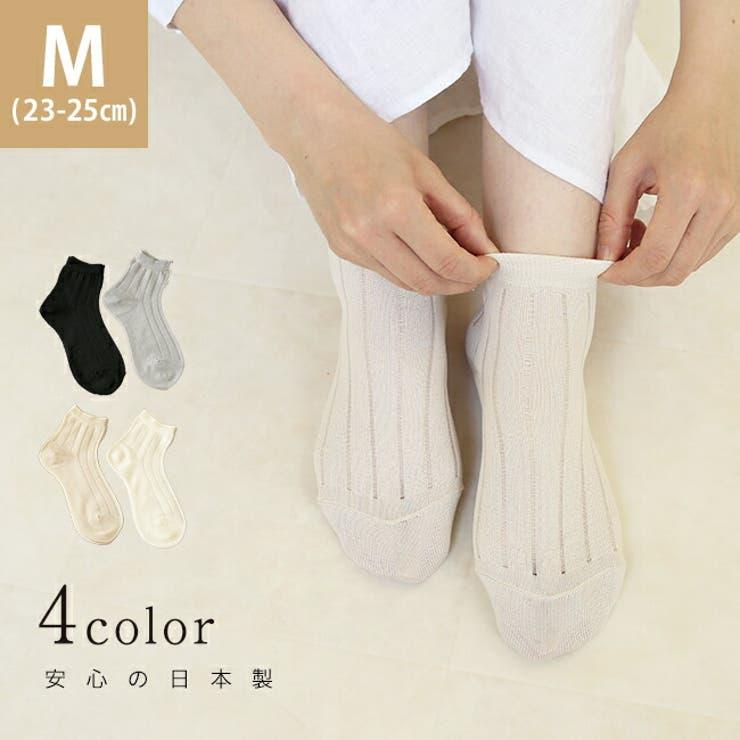 日本製透かしリブ編みクルー丈靴下 リブソックス レッグウェア | welleg | 詳細画像1