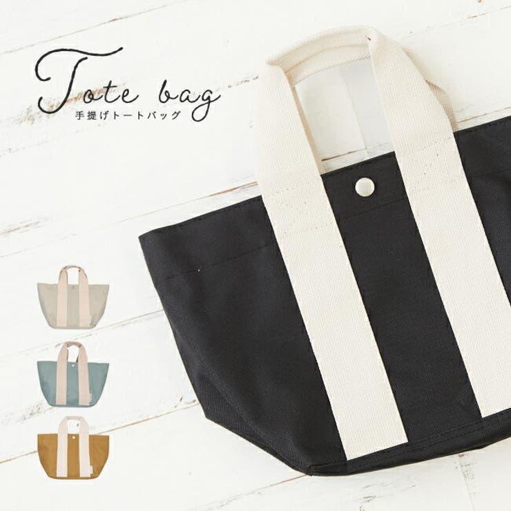 wellegのバッグ・鞄/トートバッグ | 詳細画像