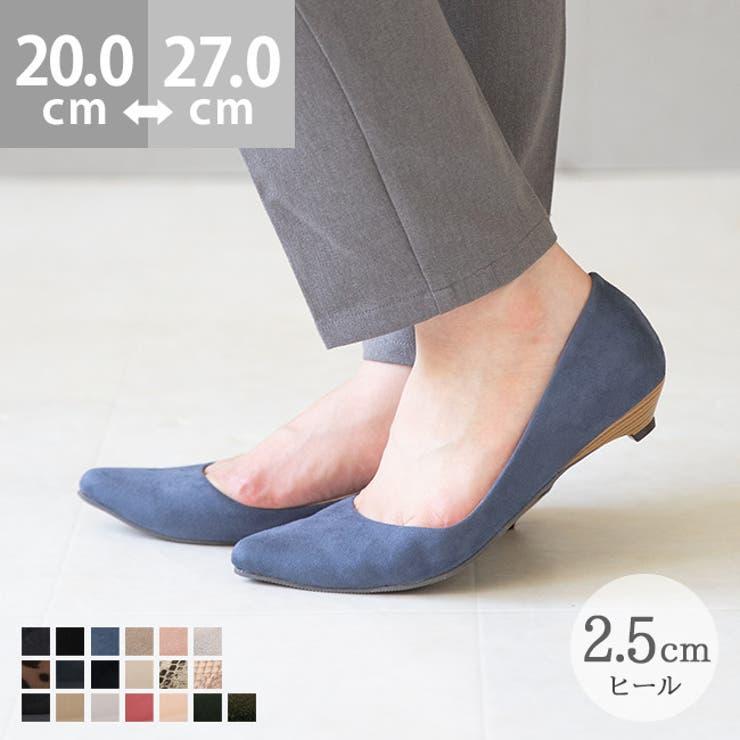 wellegのシューズ・靴/パンプス   詳細画像