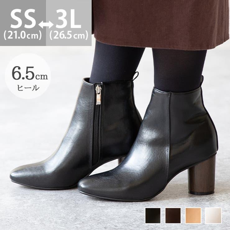 wellegのシューズ・靴/ブーツ | 詳細画像