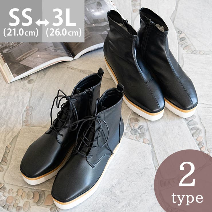 wellegのシューズ・靴/厚底ブーツ | 詳細画像