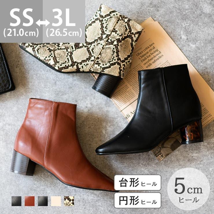 wellegのシューズ・靴/ショートブーツ | 詳細画像