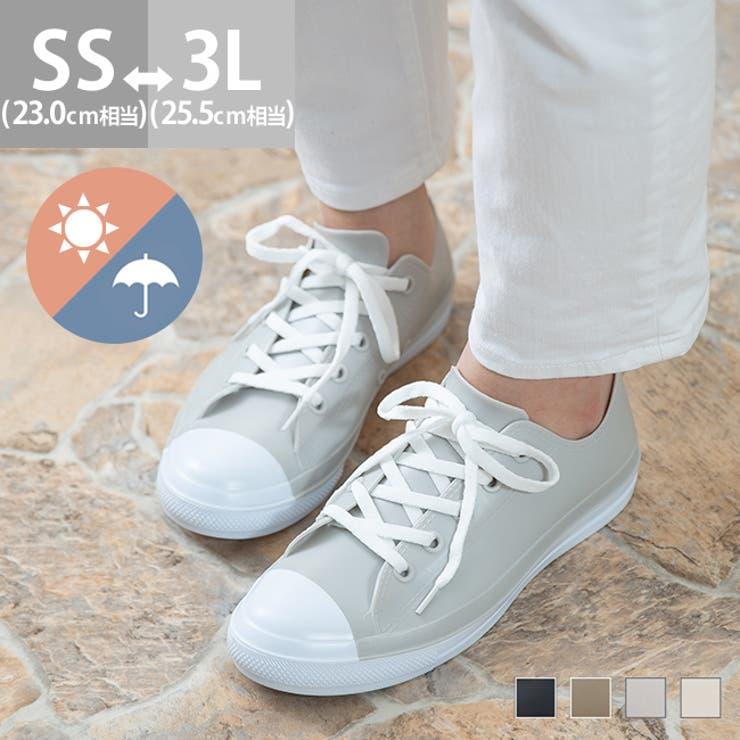 wellegのシューズ・靴/スニーカー | 詳細画像