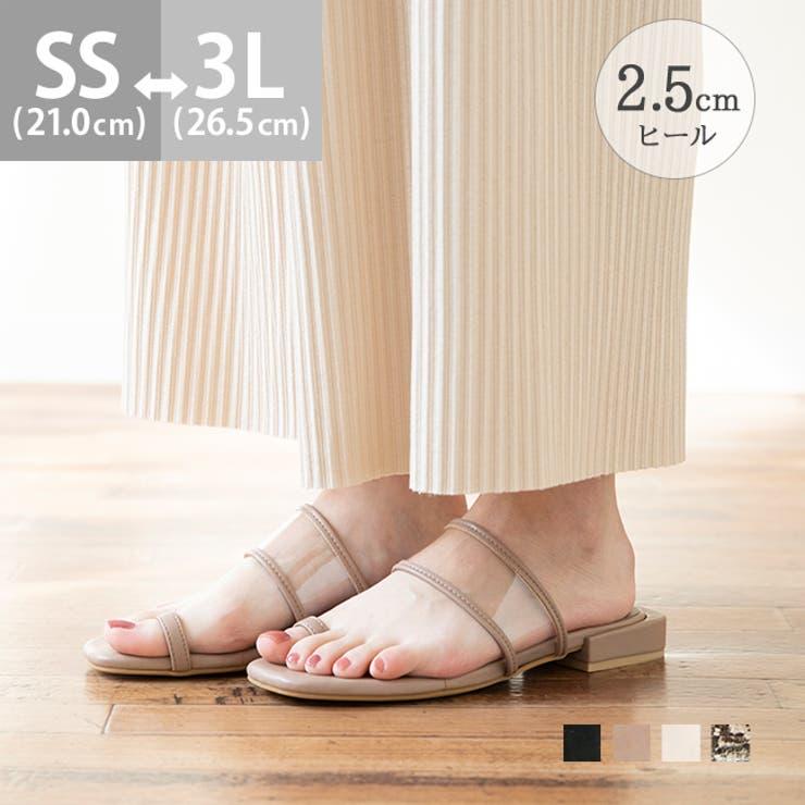 wellegのシューズ・靴/トングサンダル | 詳細画像