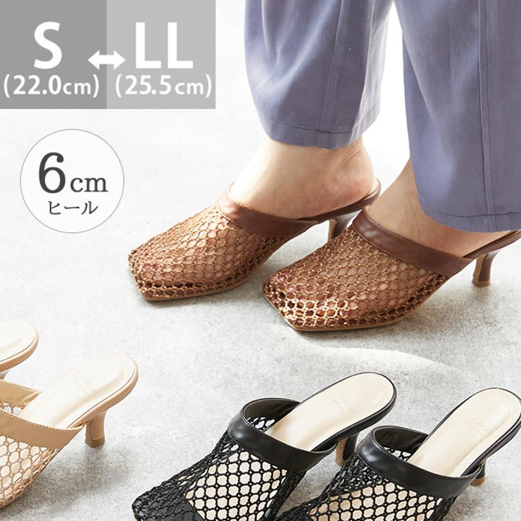 wellegのシューズ・靴/ミュール | 詳細画像