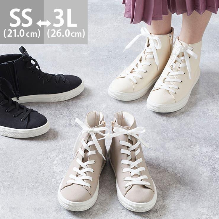 wellegのシューズ・靴/スニーカー   詳細画像