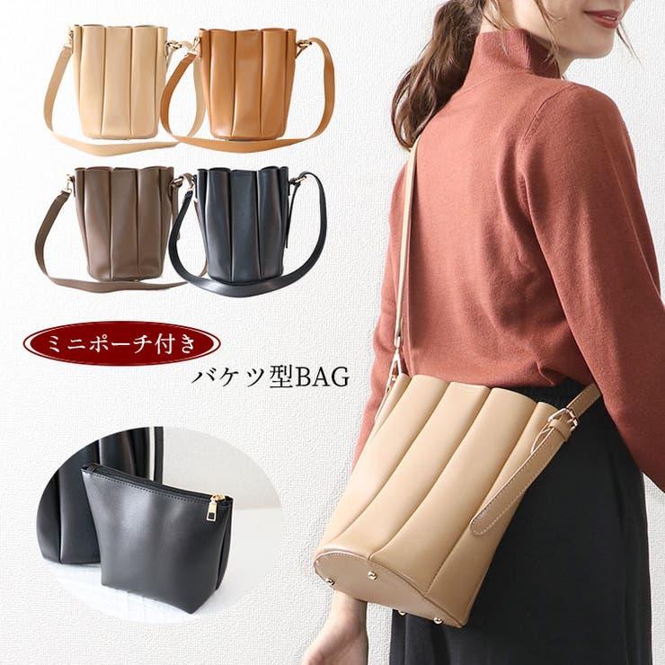 ミニポーチ付きバケツ型BAGレディース鞄バッグBAGポーチ付きショルダーバケツ型owncode(ts)   詳細画像