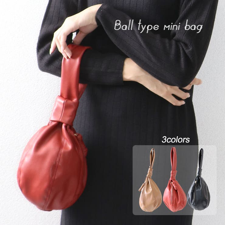 バッグ鞄レディースミニブロガーボール型サンドバッグポシェットポーチ秋冬owncode(ts) | 詳細画像