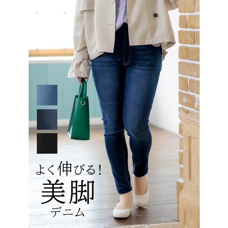 Re-J&SUPUREのパンツ・ズボン/スキニーパンツ | 詳細画像