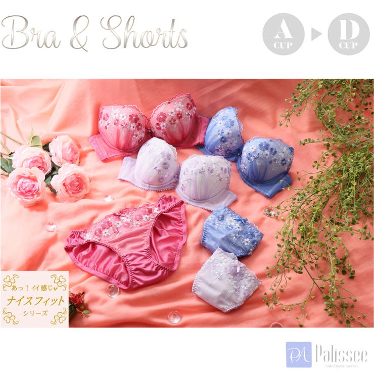 Elegant Flower Lace 3/4カップブラ&ショーツ  | palissee | 詳細画像1