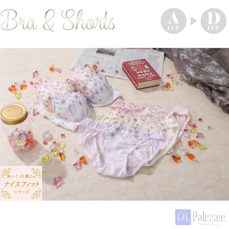 Dull color flower garden 3/4カップブラ&ショーツ  | palissee | 詳細画像1