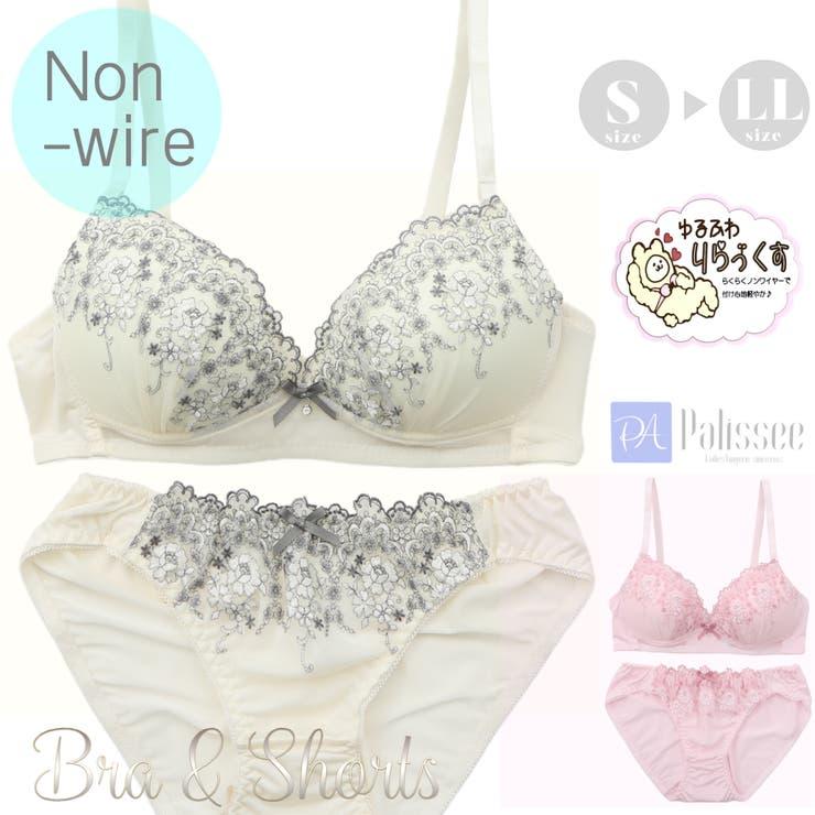 【ノンワイヤー】frele lace ノンワイヤーブラ&ショーツ  | palissee | 詳細画像1