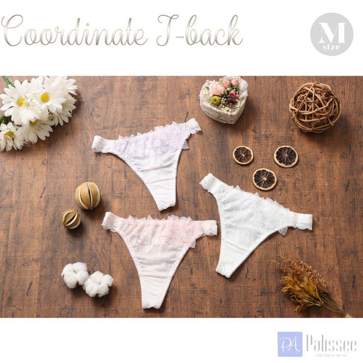 Luxury Lace Tバックショーツ    palissee   詳細画像1