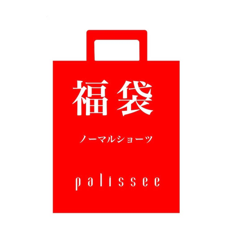 palisseeのイベント/福袋 | 詳細画像