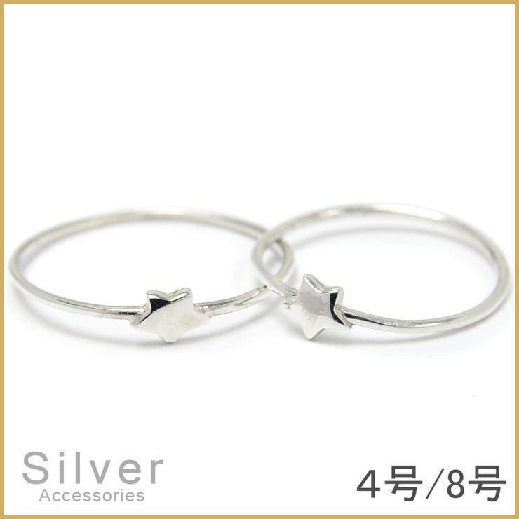 【SILVER】メタルスターリングリング りんぐ 指輪 ゆびわ シルバーリング silver シルバー925 シンプル 華奢
