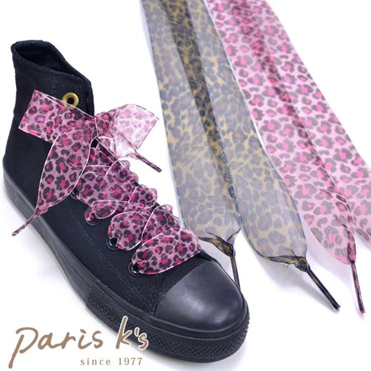 ヒョウ柄 シューレース 靴紐 | PARIS KID'S | 詳細画像1