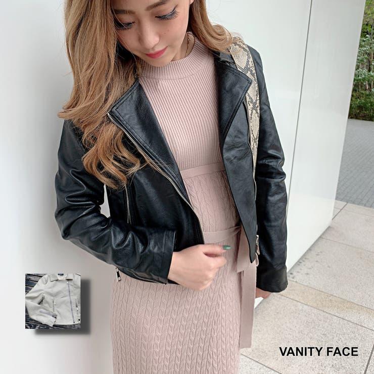 ライダースジャケット VANITYFACE ブラック   VANITY FACE   詳細画像1