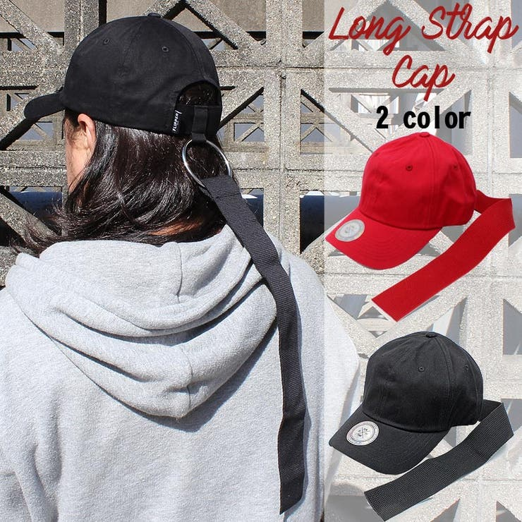 キャップ 帽子 ロングストラップ ロングストラップキャップ BIGBANG ファッション GD愛用キャップ 6パネルキャップアジャスターキャップ 韓国ファッション ダンス 衣装 リング