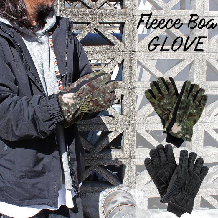 手袋 グローブ メンズ カモ柄 迷彩柄 カモ 迷彩 黒 ブラック 暖かい あったか 裏フリース おしゃれ かっこいい 保温フリース防寒 大きいサイズ