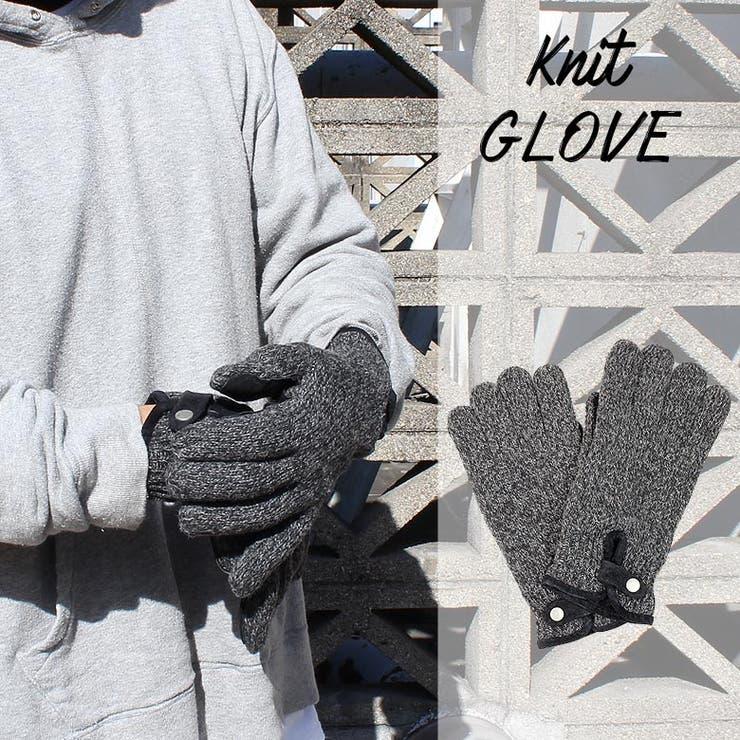 手袋 グローブ メンズ グレー ニット レザー 暖かい あったか 裏フリース おしゃれ かっこいい 保温 フリース 裏フリース防寒大きいサイズ