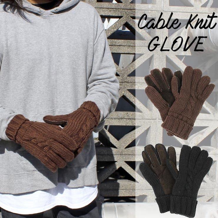 手袋 グローブ メンズ 茶色 ブラウン 黒 ブラック ケーブル編み ケーブル ケーブルニット ニット レザー 暖かいあったか裏フリース おしゃれ かっこいい 保温 フリース 裏フリース 防寒 大きいサイズ