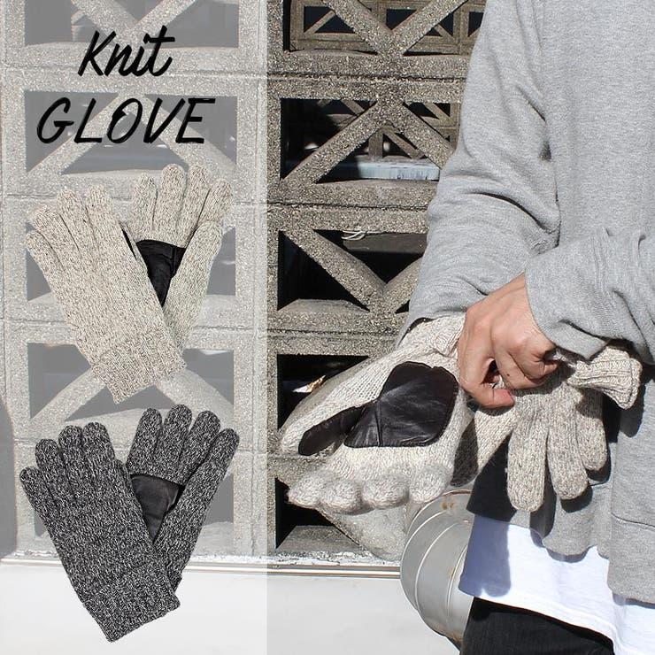 手袋 グローブ メンズ ベージュ グレー ニット レザー 本革 暖かい あったか 裏ボア ボア おしゃれ かっこいい 保温フリース裏フリース 防寒 大きいサイズ
