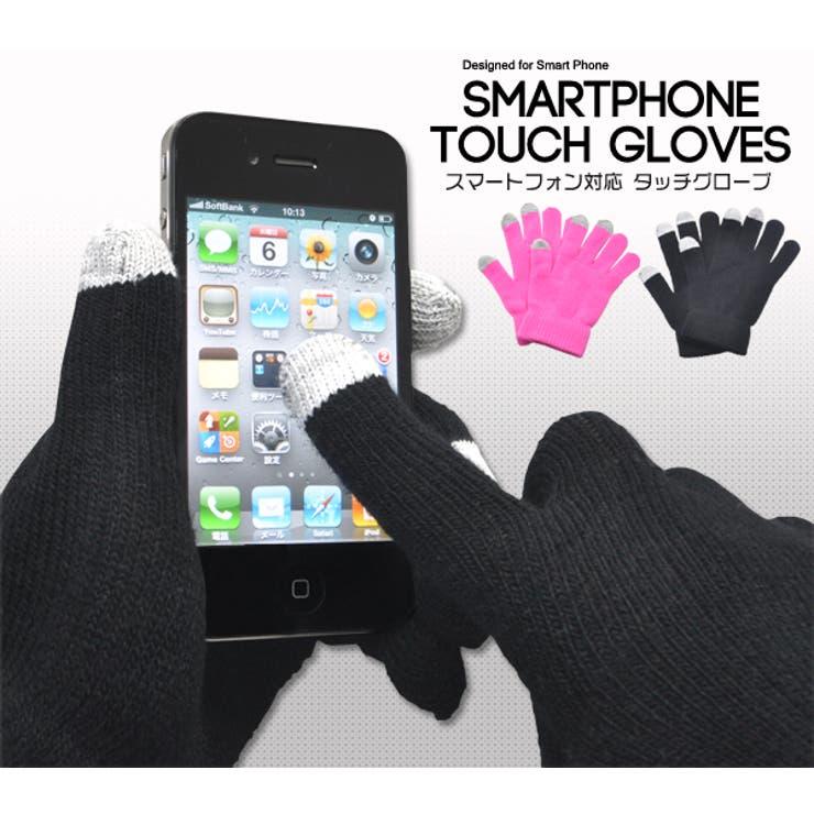 タッチパネル対応手袋! | petitcaprice | 詳細画像1
