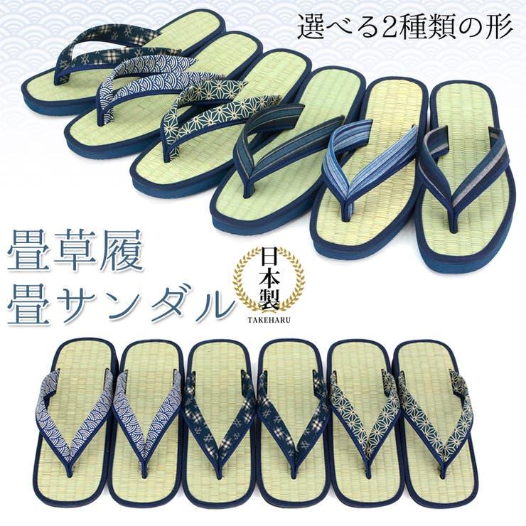 雪駄 メンズ 日本製 | petitcaprice | 詳細画像1