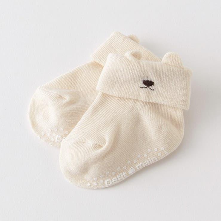 petitmainのインナー・下着/靴下・ソックス | 詳細画像