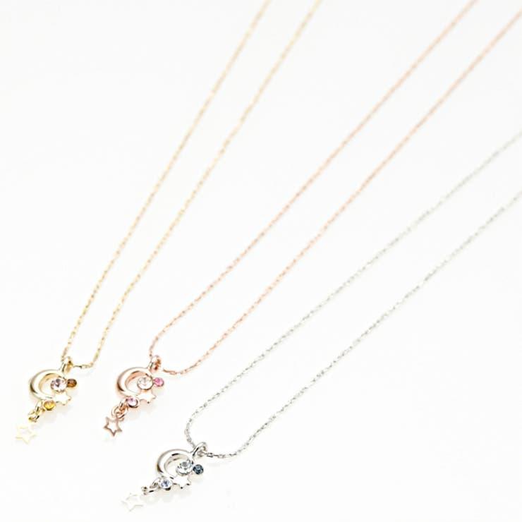 ミニサイズの三日月とスワロフスキーが輝くネックレス ペンダント レディース ニッケルフリー 低アレルギー 日本製 星 かわいい きれいシンプル 定番 プレゼント ギフト シルバー ゴールド ピンクゴールド