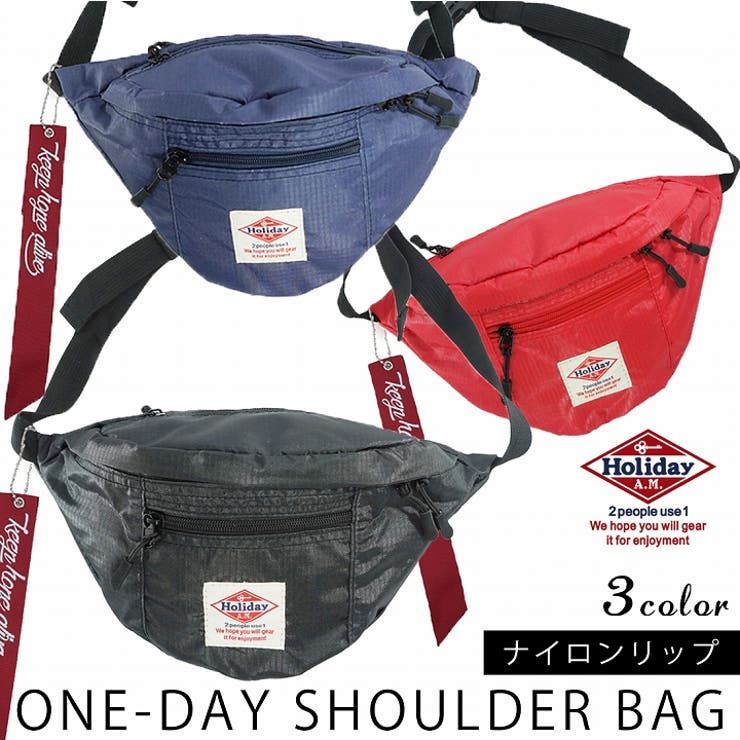 アクセサリーショップPIENAのバッグ・鞄/ショルダーバッグ | 詳細画像