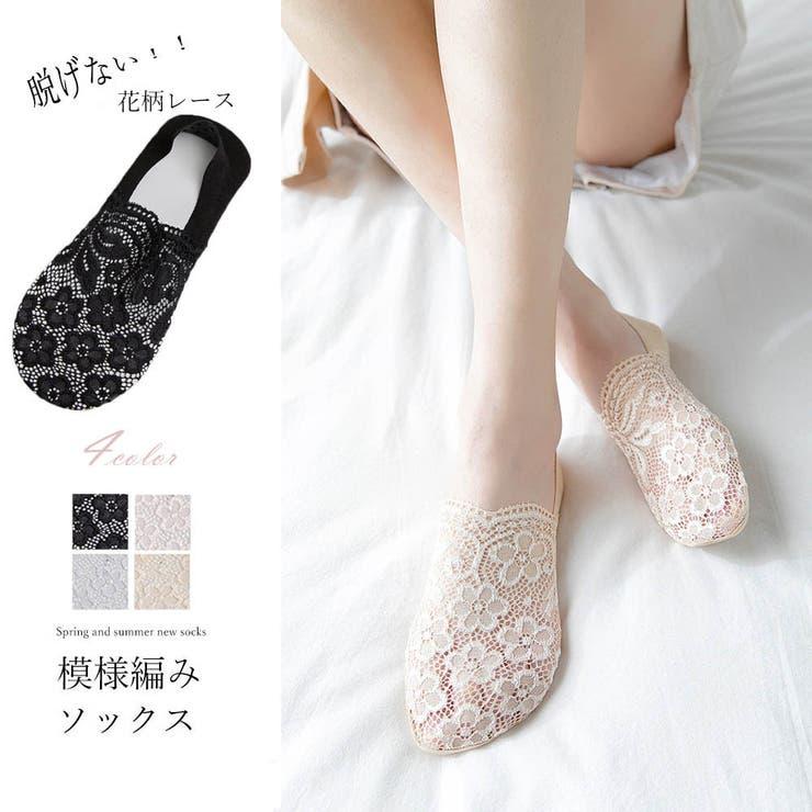くるぶしソックス 靴下 レディース   アクセサリーショップPIENA   詳細画像1