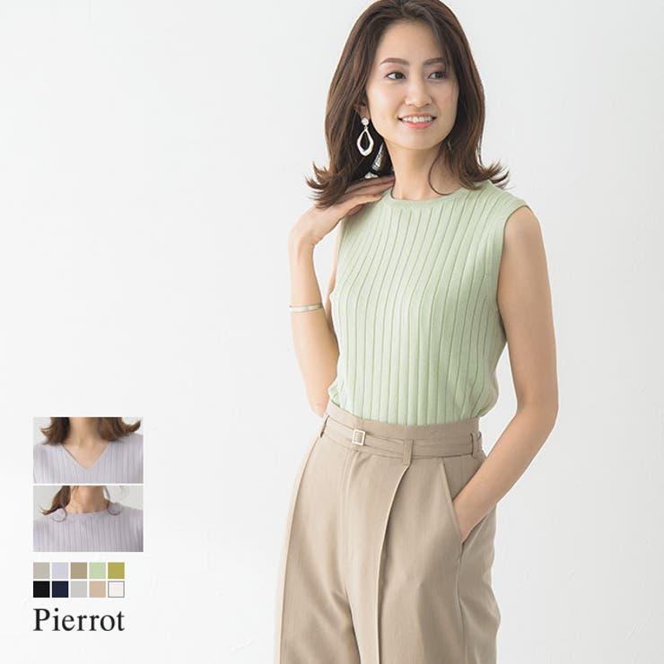 pierrotのトップス/ニット・セーター   詳細画像