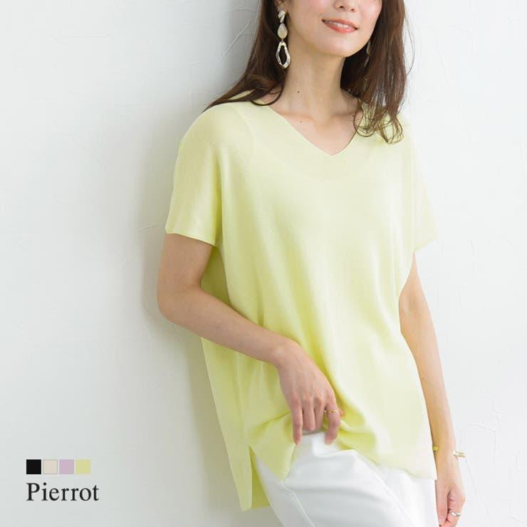 pierrotのトップス/ニット・セーター | 詳細画像