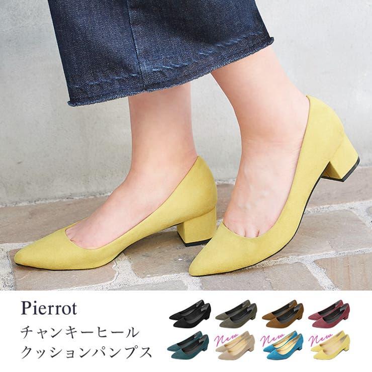 pierrotのシューズ・靴/パンプス | 詳細画像