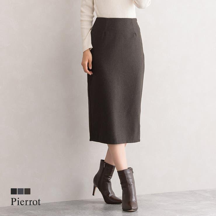 pierrotのスカート/タイトスカート   詳細画像