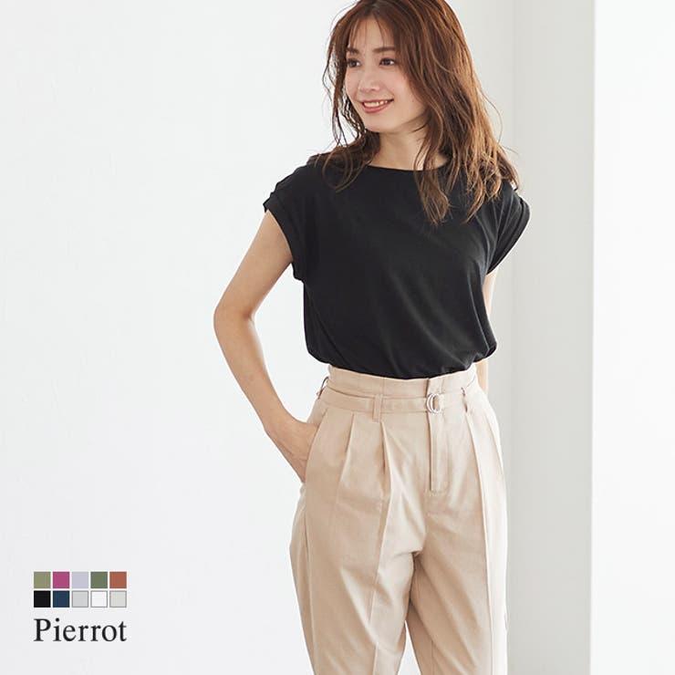 pierrotのトップス/カットソー | 詳細画像