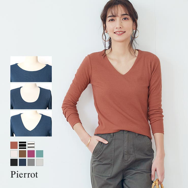 pierrotのトップス/カットソー   詳細画像
