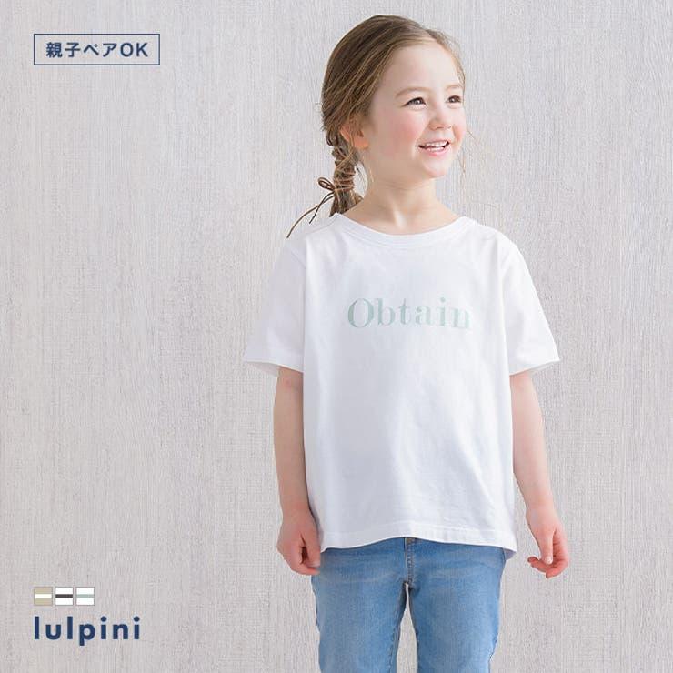 kids ObtainロゴTシャツ Tシャツ   lulpini   詳細画像1