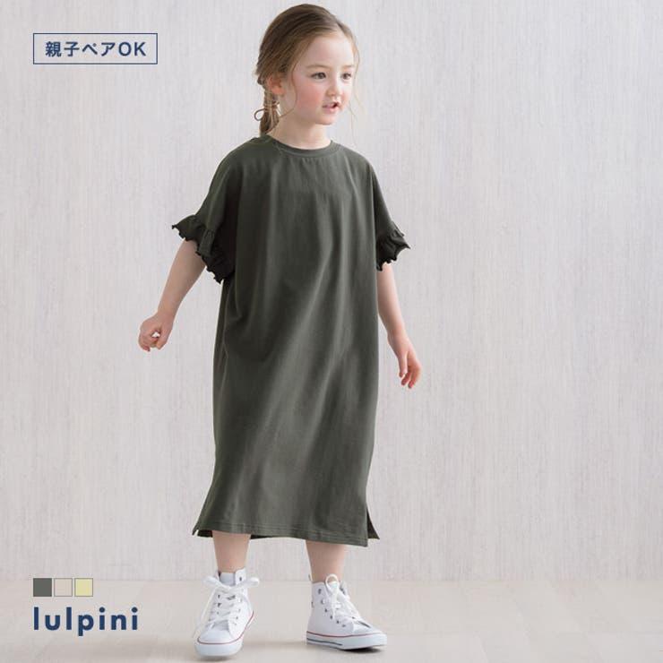 kids フリルロングワンピース ワンピース   lulpini   詳細画像1