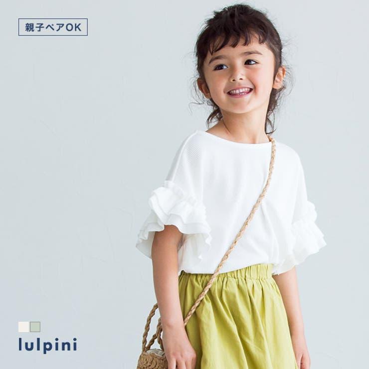 kids ワッフルフリルスリーブTシャツ キッズ | lulpini | 詳細画像1
