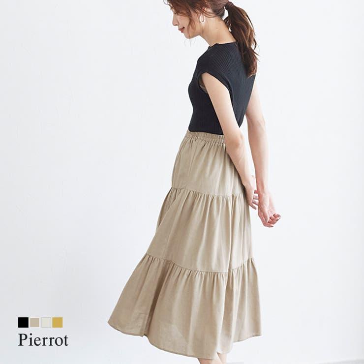 リネン混ティアードスカートリネン レーヨン 綿 麻 ティアード スカート | pierrot | 詳細画像1