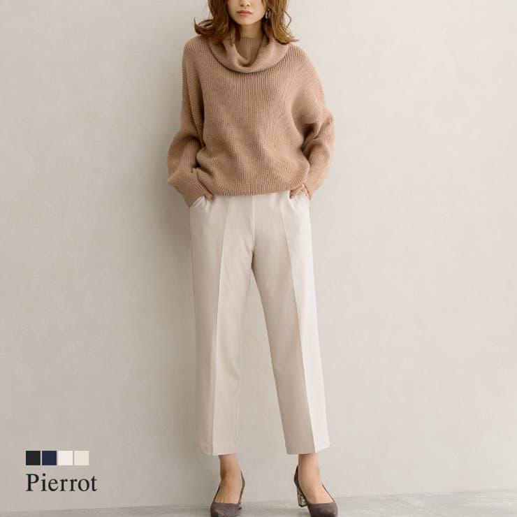 pierrotのパンツ・ズボン/クロップドパンツ・サブリナパンツ | 詳細画像